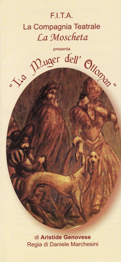 La mugger dell'ottoman