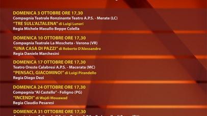 """Rassegna Nazionale """"CARO TEATRO 2021"""""""